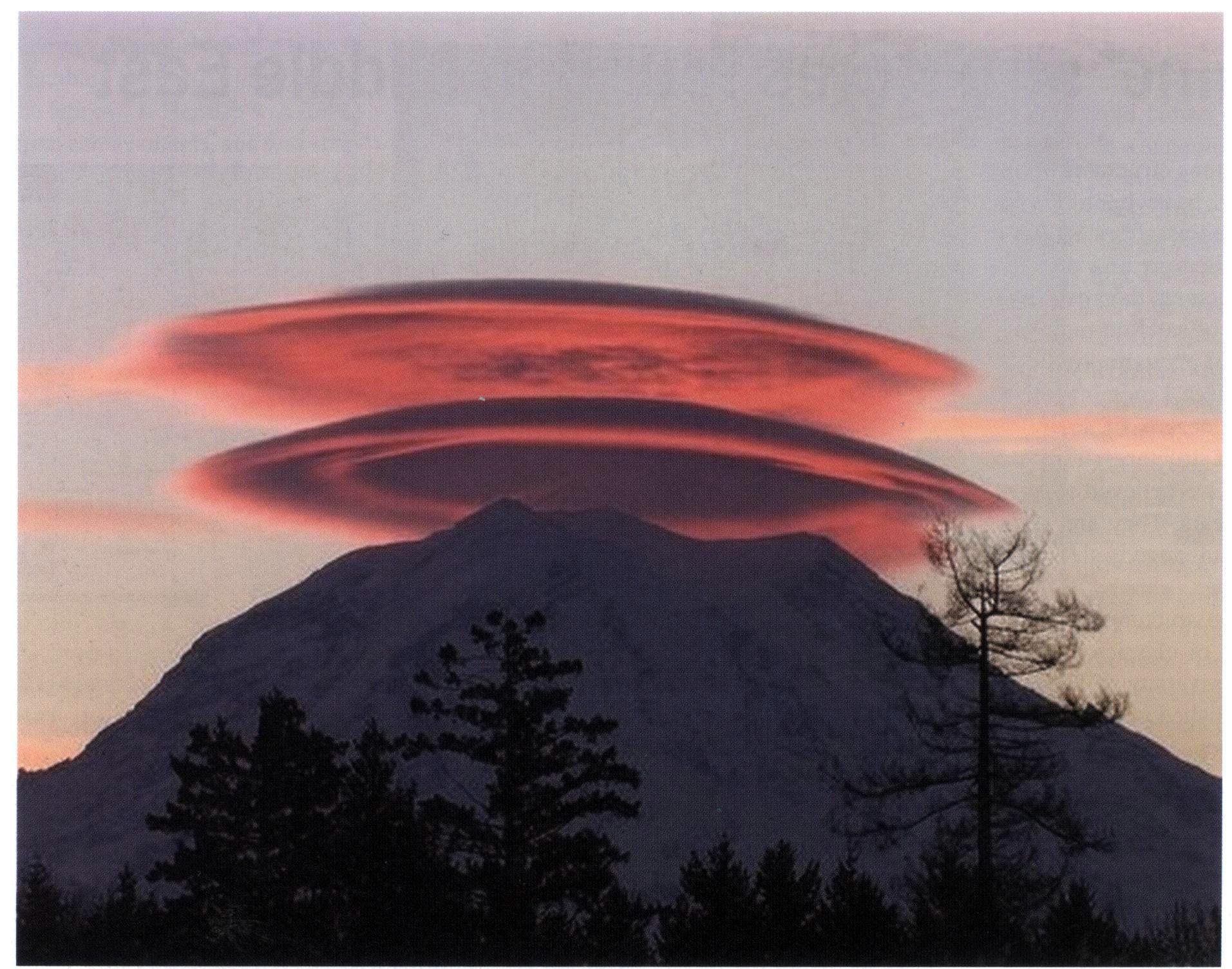 UFO over Mt Shasta-Jupiter-crop